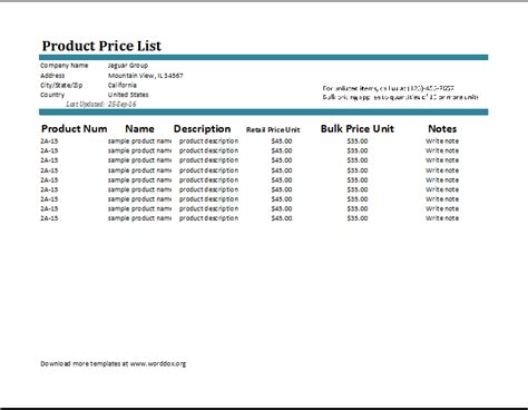 product price list template word document templates