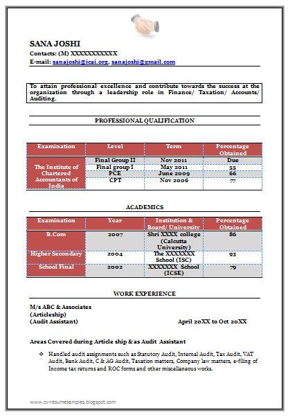 Fresher Cv Format by Pin De Resumejob En Resume Resume Templates