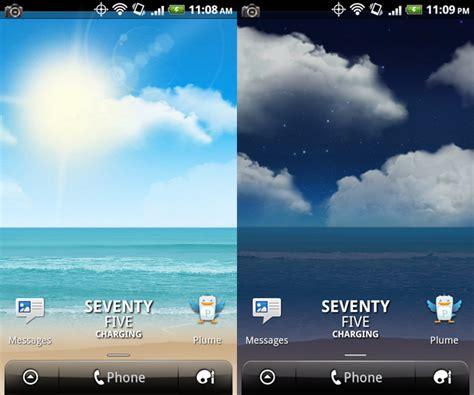 Download Live Wallpaper Samsung Galaxy S2!