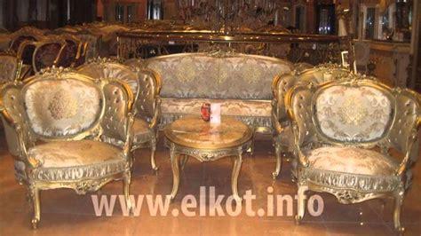 Elkot Egyptian Furniture Store In Alexandria, (www.elkot