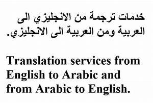 oil and gas translation services dubai uaedelhi noida With document translation services arabic to english
