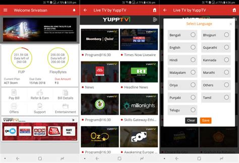 Act Fibernet App For Android Gets Over 140 Live Tv