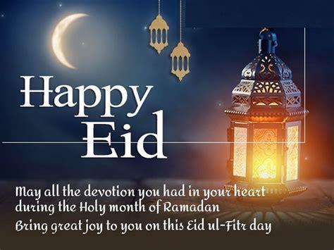 happy eid ul fitr  wishes images eid mubarak wishes