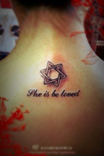 amazing star  david tattoos pictures  designs