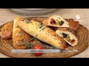 samira cuisine tv samira tv طريقة تحضير سوفليه بالخضار شطيطحة سلق بذوق