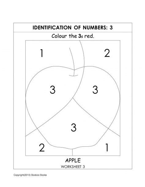 Number Recognition Worksheets & Activities  Search, 2! And 1""