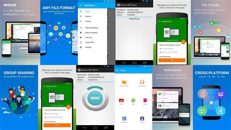 android file transfer app prime inspiration