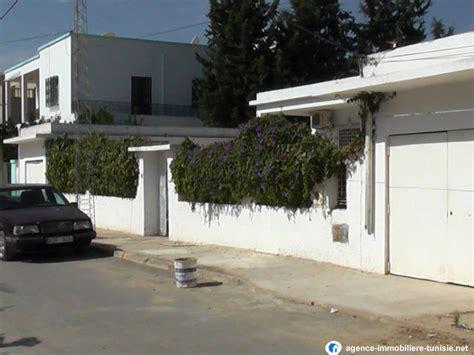 depot bureau la manouba vente achat location appartement terrain maison