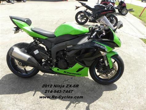 Kawasaki Dallas by Kawasaki Motorcycles For Sale In Dallas