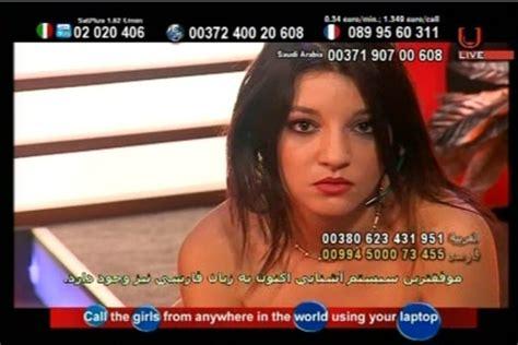 Eurotic TV, ahora solo por Astra 1   Nowsat