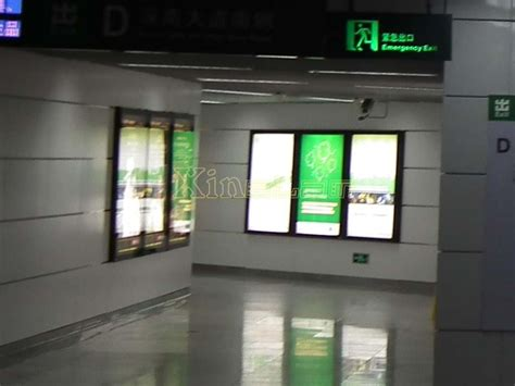 outdoor led lightbox backlight rx alf xinelam china