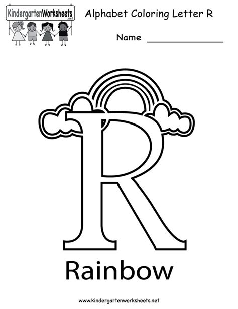 kindergarten letter r coloring worksheet printable great 832 | 7b070c1d891522a5ca976beefd45e3a5
