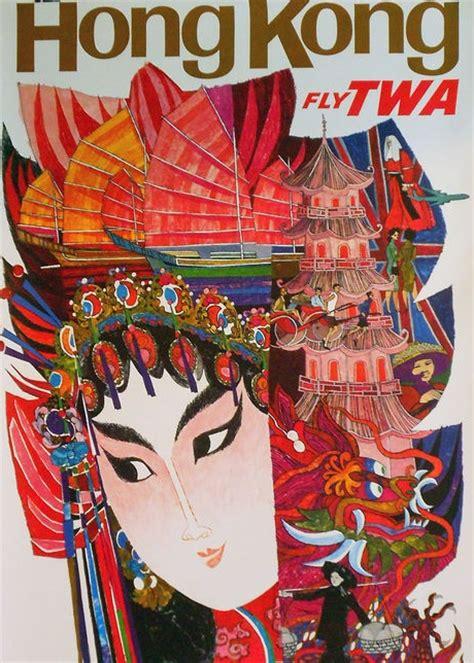 vintage hong kong tourism posters