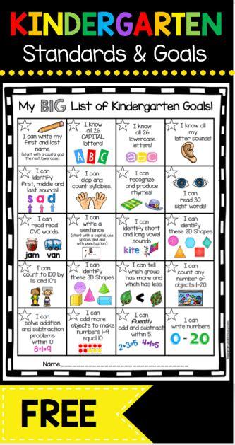 kindergarten goal chart freebie back to school in 963 | df7805ae68f046cb276221b81cd39cd2