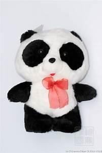 Grosse Peluche Panda : panda rigolo ~ Teatrodelosmanantiales.com Idées de Décoration