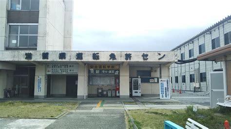 守山 免許 センター
