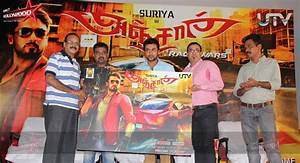 Anjaan Race Wars Game Launch Only Kollywood