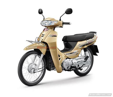 Honda Dream 2017 [price Updated]  Khmer Motors