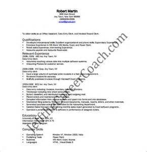any other information in resume any other relevant information resume