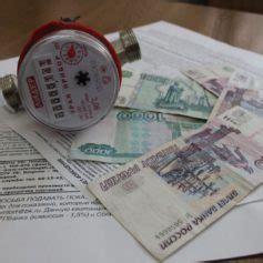 В федеральный закон о теплоснабжении внесли несколько значимых поправок уралполит.ru
