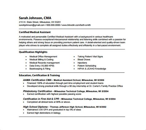 medical assistant jobs no experience required research paper writing help buy a descriptive essay i
