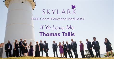 ye love  skylark education module skylark