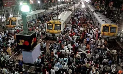 secure    traveling  mumbai local train