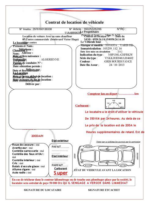 modele lettre acompte achat voiture quelques liens utiles