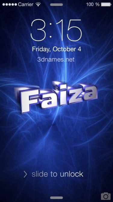 faiza  wallpaper gallery