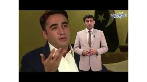 Bilawal Bhutto Indicated The Sign Of Disintegration Of ...