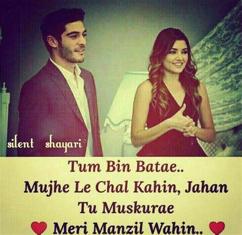 pin  aiza khan  hayat  murat love quates love