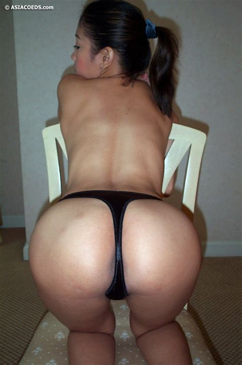Beautiful Sexy Filipina Teen Shows Her Big Round Ass