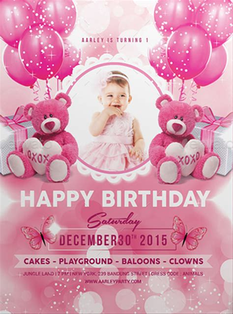 kids birthday invitation templates psd vector eps
