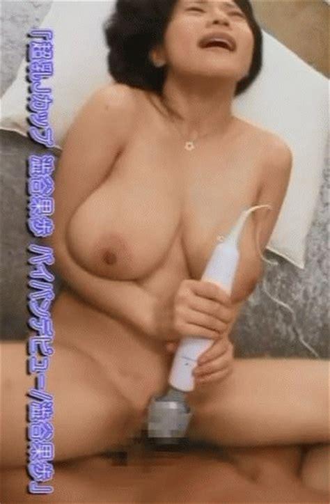 Mayu Hanasaki Nude