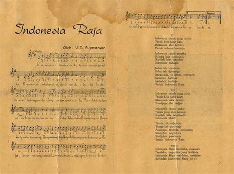 not angka lagu tanah airku ini naskah lirik lagu kebangsaan indonesia raya 3 stanza bait pendidikan kewarganegaraan