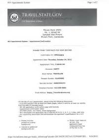 Appointment Letter Sample