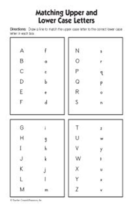 match and lower letters worksheets