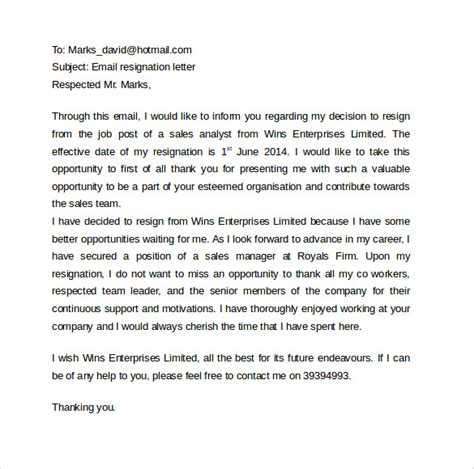 sample email cover letter template