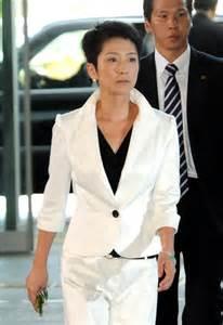 Renho Democratic Party Japan