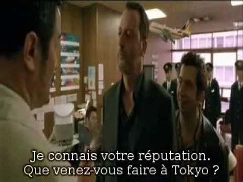 wasabivasabi film francais sous titre francais youtube