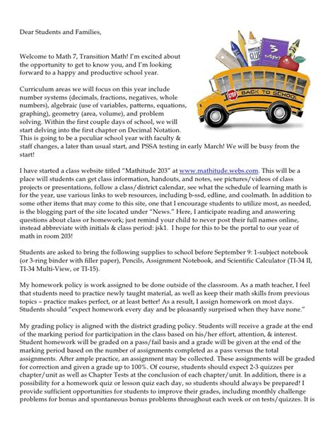 back to school letter from back to school letter math 7 20543