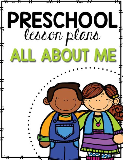 all about me lesson plans for preschool coloring pages all about me lovely commotion disney 669