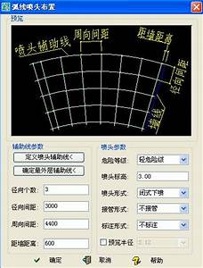 Hongye Building Water Supply And Drainage Design Software   Hy