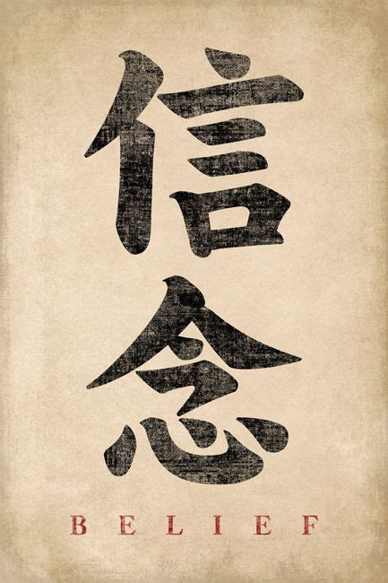 japanese calligraphy ideas  pinterest