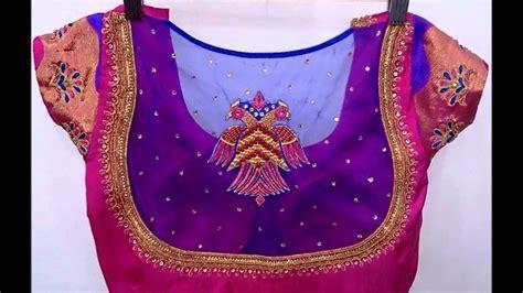 trendy net blouse designs youtube