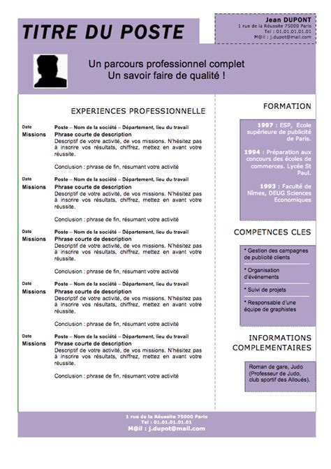 Cv Vierge by Mod 232 Le De Cv Vierge Cv Mod 232 Les De Cv Cv