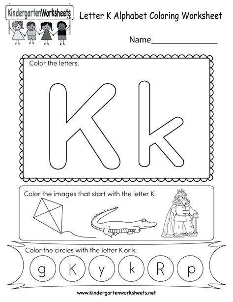 search results for letter k worksheets kindergarten