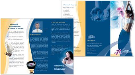 8 Blank Brochures Sle Templates Phlets Templates 28 Images Computer Phlet Design