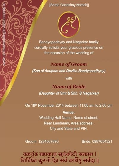 Hindu Wedding Invitations Hindu Wedding Invitations With