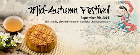 holiday notice mid autumn festival geeetech blog
